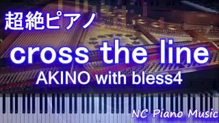 【超絶ピアノ+ドラム】 「cross the line」 AKINO with bless4 TVアニメ「終末のイゼッタ」OPテーマ 【フル full】