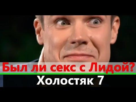 интим знакомство на украине