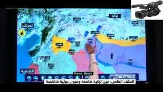 الاسباب وراء استعداد تركيا بقيام المنطقة العازلة في شمال سوريا