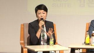 꼴통쇼 65회 - 김은미 대표 (CEO SUIT)