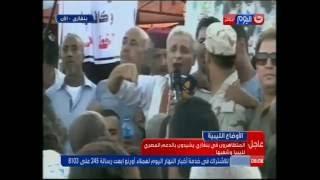 فيديو.. الآلاف يتظاهرون في ليبيا دعما للجيش الوطني