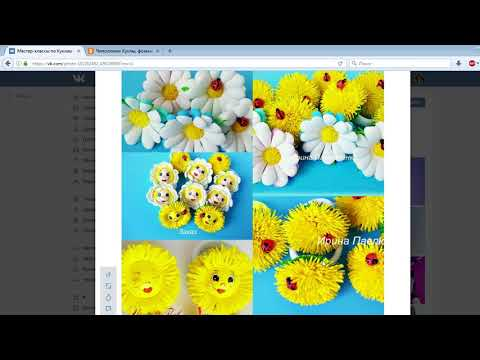 Обработка фото - YouTube |программа для обработки фото online в фотошопе