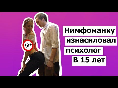 ПАЦАНКИ - ОБЗОР ШКУР