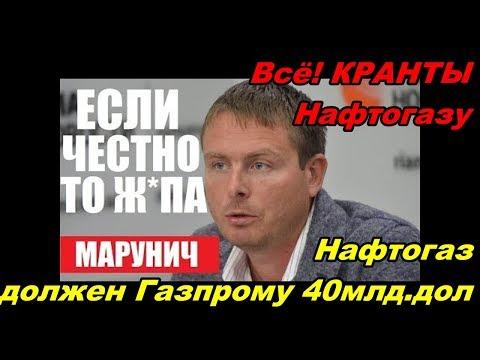 Украина в ПАНИКЕ!ЭТО