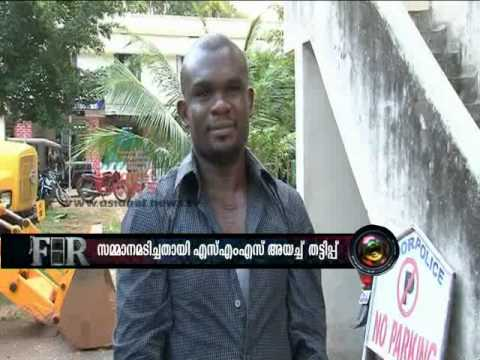 SMS Lottery Fraud: Zambian native caught in Adoor