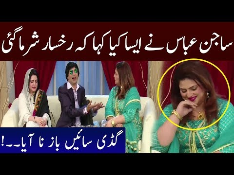 Sajjan Abbas Having Fun With Rukhsar Stage Actress | Cyber Tv