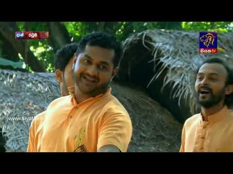 Olinda Song - Present By Saman Panapitya's Mathra Folk Music
