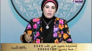 «داعية إسلامية» توضح حكم طهارة القطط وشربها من ماء الوضوء.. فيديو