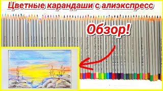 видео Цветные карандаши для всех