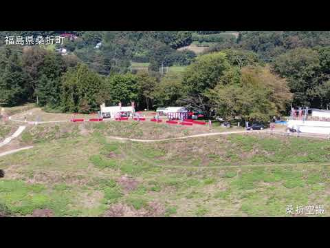 空撮 福島県桑折町 伊達家発祥の地 戦国の山城 桑折西山城復元祭会場