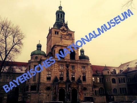 Обзор музеев: Баварский Национальный