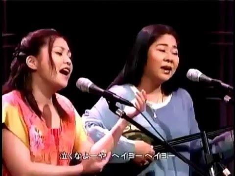 古謝美佐子