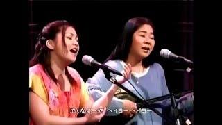 """『童神』 warabigami☆古謝美佐子""""Koja Misako"""" ☆夏川りみ""""Natsukawa Rim..."""