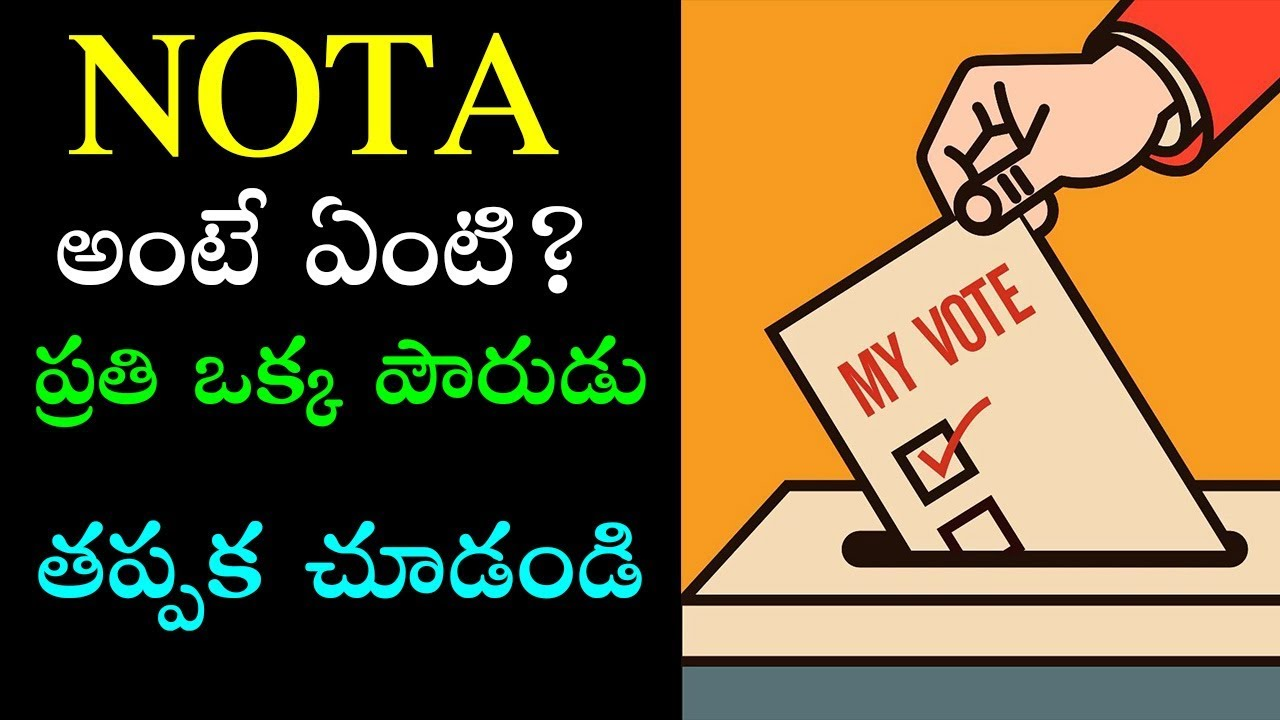 what is nota in telugu unknown facts in telugu
