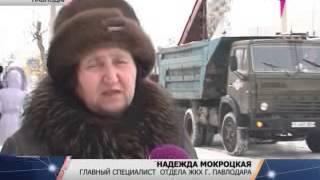 В Павлодаре некуда вывозить снег(В Павлодаре до сих пор не могут ликвидировать последствия непогоды. Коммунальные службы работают в авраль..., 2013-01-21T15:04:47.000Z)