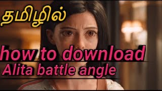 How to download Alita battle angle movie in Tamil
