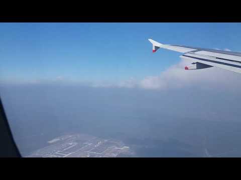 London To Basel Flight BA
