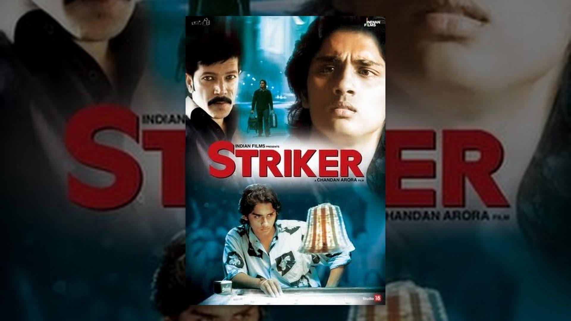 Download Striker