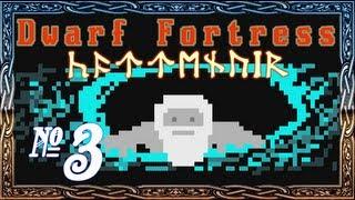 Dwarf Fortress: Cattenvîr - Episode 3 (secure Lodgings)