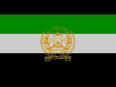 (8 BIT) National Anthem of Afghanistan (1992-2006) - Milli Surood