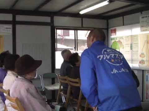Home Doctor Movas tại Nhật Bản