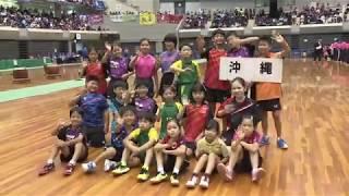 【写真撮影】九州・沖縄地方編 全農杯 全日本卓球選手権大会 ~未来のスターは必ずここに2019~