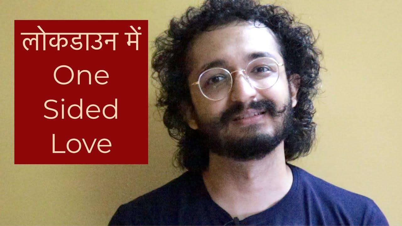 लोकडाउनमें ONE SIDED LOVE - SHANIWARI STORY - RJ VASHISHTH