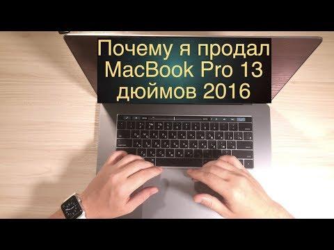Ноутбук Apple MacBook Air 11 MJVM2RU/A -