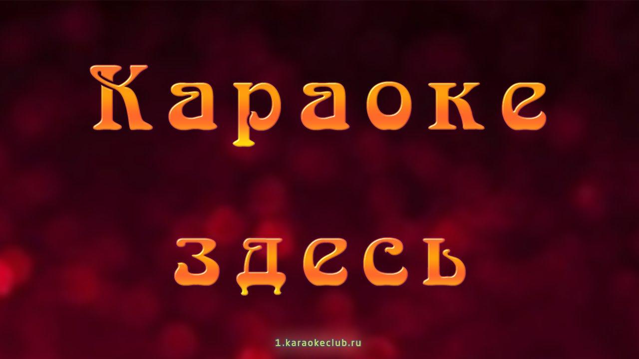 Статья клубы москвы клубы игры мафию москве