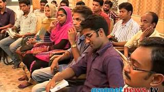 Aligarh Muslim University:Akalangalile India 26th Sep 2013 Part 2അകലങ്ങളിലെ ഇന്ത്യ