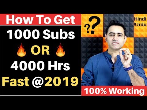 how to get 1000 subscribers or 4000 hrs watchtime fast | Hindi/Urdu | 2019
