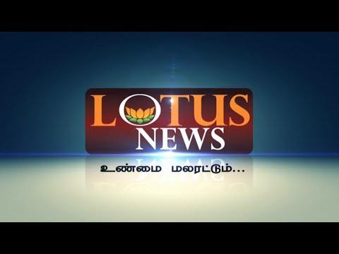 LOTUS NEWS - 24x7