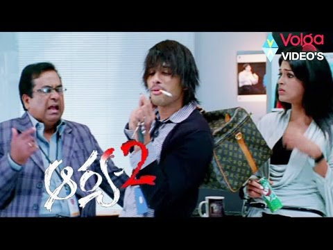 Arya 2 Telugu Movie Parts 7/14 - Allu...