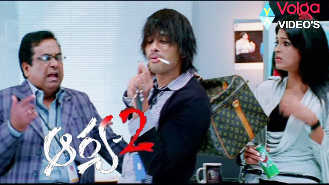 Arya 2 telugu movie mp3 songs free download
