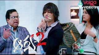 Arya 2 Telugu Movie Parts 7/14 - Allu Arjun, Kajal Aggarwal, Navdeep