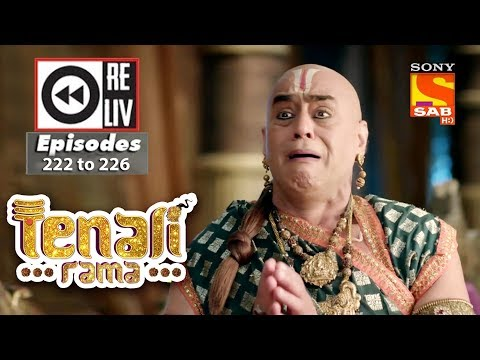 Weekly Reliv – Tenali Rama – 14th May to 18th May 2018 – Episode 222 to 226