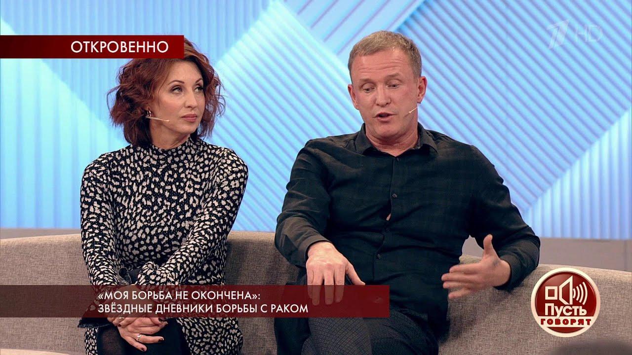 «Нас пытались уличить в пиаре», - Виктор Рыбин и Наталья Сенчукова о своей борьбе с онкологией.