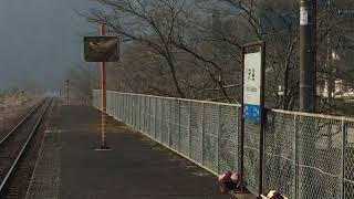 JR三江線 沢谷駅