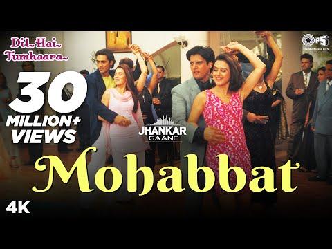 Mohabbat Dil Ka Sakoon (Jhankar) - Dil Hai Tumhaara | Shaan, Kavita Krishnamurthy