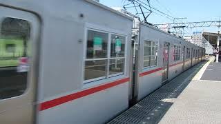 山陽電車 出発
