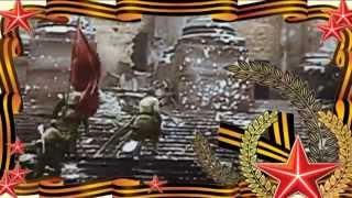 70 лет победы.Курская дуга Дон Поляков.