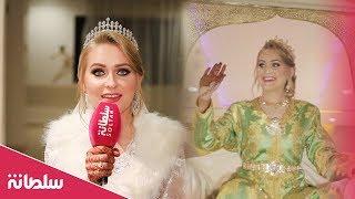 حفل زفاف الكوبل الروسي المغربي