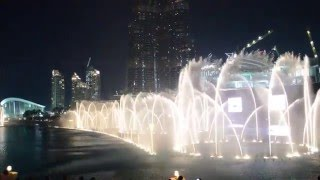 Dubai Water Fountain | THE PRAYER DUET