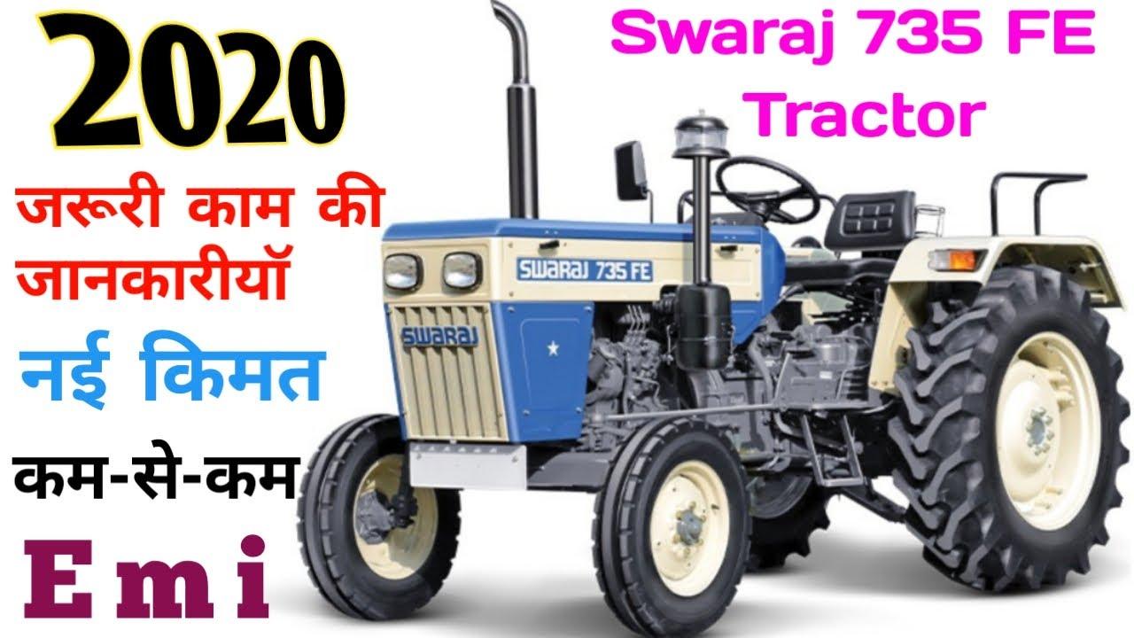 Swaraj 735 FE Tractor | swaraj 735 fe 2020 model | किमत | किस्त | लोन | डाउनपैमेंट | Swaraj Tractor