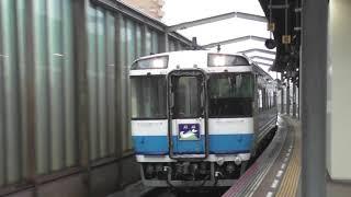 特急剣山2号佐古駅通過(HD画質対応)
