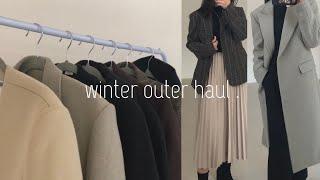 (Eng)     7가지 겨울 코트 하울 | 겨울 아우…