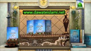 "Promo of Islamic Book ""Huqooq ul Ibad Ki Aehtiyaten"" - Dawateislami (HD)"