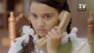 Naina aur sameer ke pyar ke dushman bane naina ke pita | ye un dino ki baat  टीवी प्राइम टाइम हिन्दी