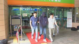 '양예원 유출사진' 첫 촬영자 구속심사 / 연합뉴스TV (YonhapnewsTV)