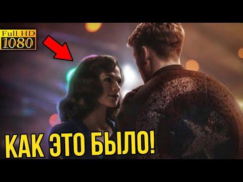 Вот как Капитан Америка встретил Пегги Картер в прошлом!